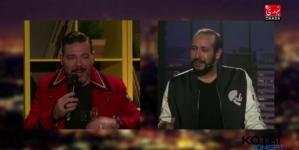 """الهاكا توقف برنامج""""Kotbi Tonight"""" على قناة """"شدى تي في"""" بسبب عادل الميلودي"""