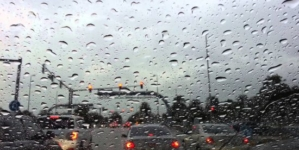 أجواء حارة مع احتمال تساقط بعض القطرات المطرية