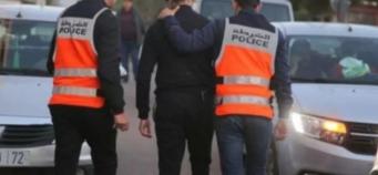 القرطاس لتوقيف شاب في قلعة السراغنة اعتدى على أمه ورشق الشرطة بالحجارة