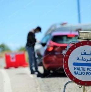 خبر سار.. اللجنة العلمية تسمح بتمديد الإغلاق إلى 11 ليلا وفتح الحدود مع بعض الدول.
