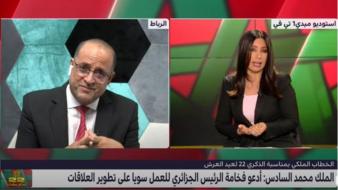 بالفيديو.. الإعلامية الجزائرية جوهرة لكحل توجه رسائل قوية بخصوص العلاقات المغربية الجزائرية