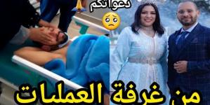 محمد الريفي يبكي من غرفة العمليات